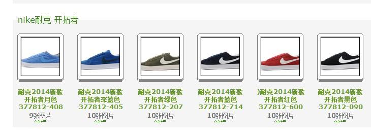 莆田新款耐克超A Nike高仿男鞋批发