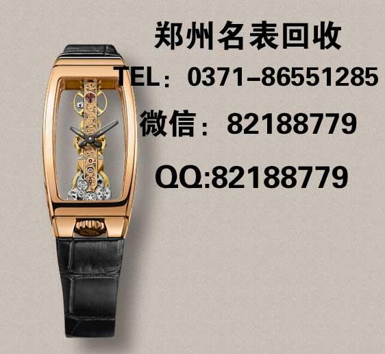 郑州二手雅典手表回收