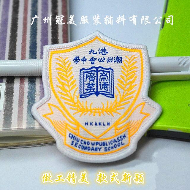 供应适用外贸高档品牌服饰织唛服装领标