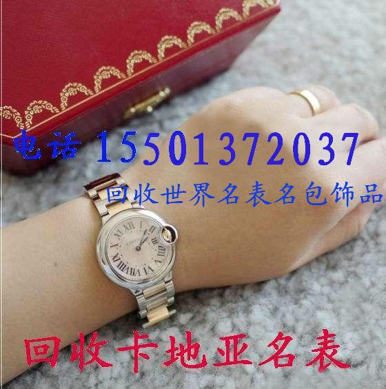 武汉二手手表回收