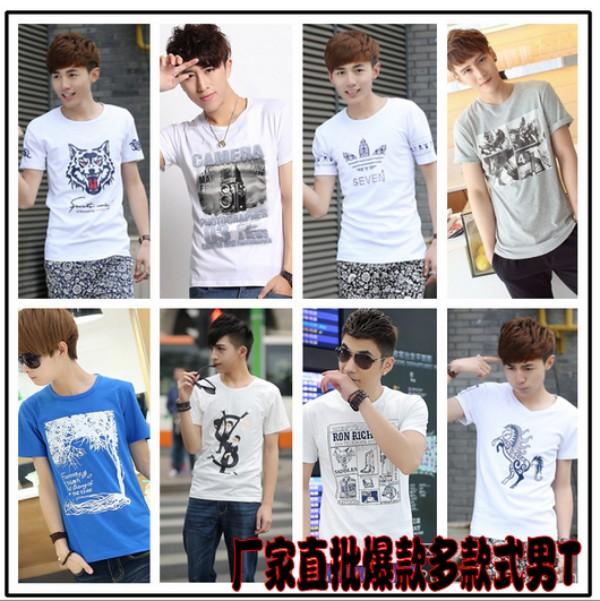 韩版男装短袖T恤厂家直销