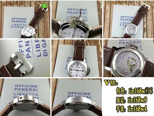 高仿奢侈品沛纳海瑞士机芯手表进货渠道