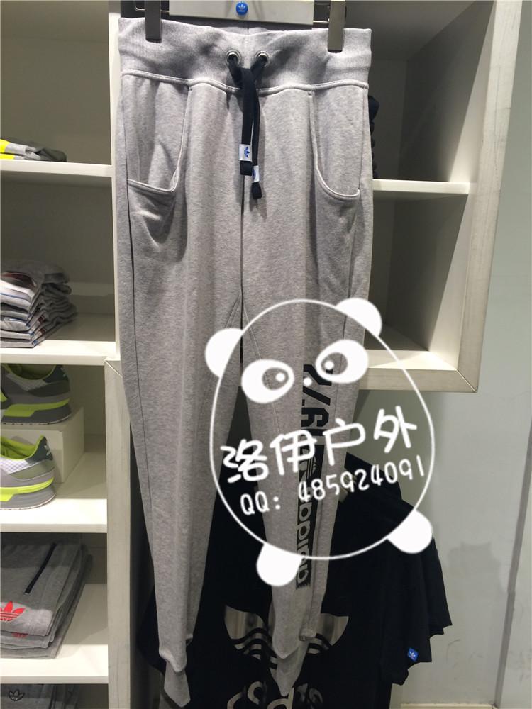 洛伊供应新品adidas三叶草女休闲裤批发