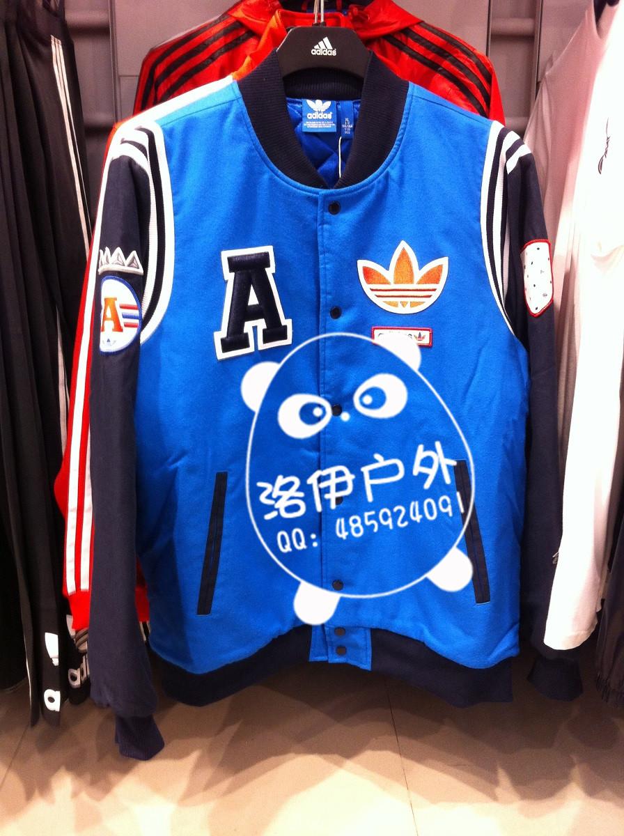 adidas三叶草男款批发