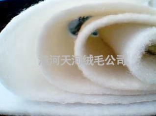 价位合理的羊绒絮片天河绒毛制品公司供应