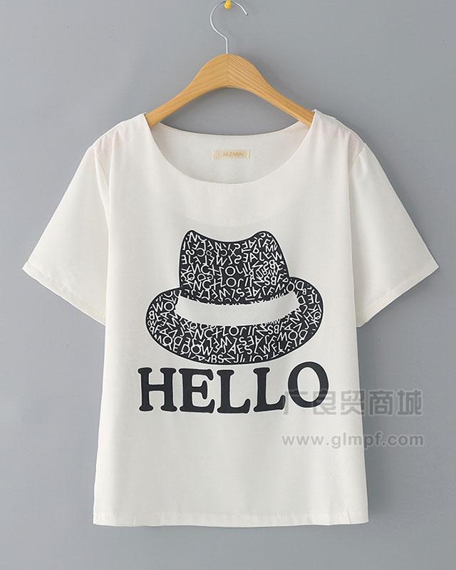 服装批发市场 服装批发网上海韩版女装批发上海时尚新款女装批发