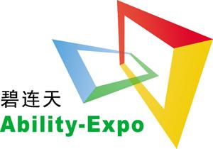2015韩国国际纺织展会