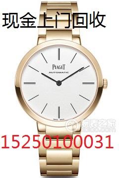 南京名表回收南京二手手表回收