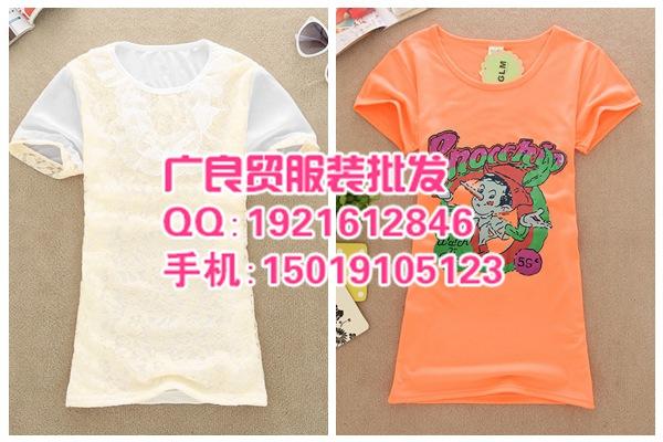 北京夏季短袖货源批发