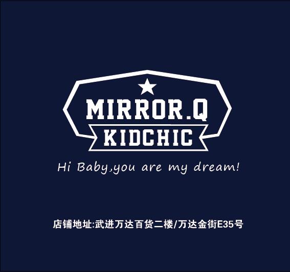 韩版童装全国招商