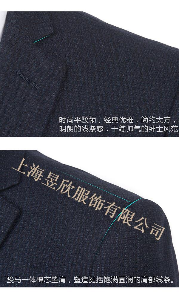 厂家上海定制西装