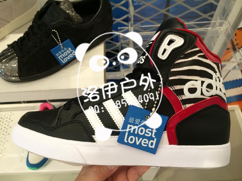 洛伊供应最好的adidas三叶草女款板鞋批发