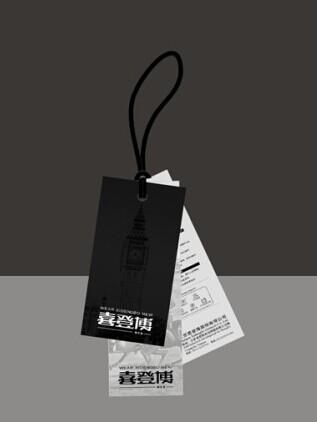 供应泉州最便宜的吊牌