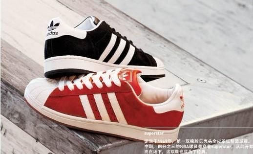 阿迪达斯板鞋低价批发