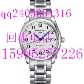 扬州市手表回收