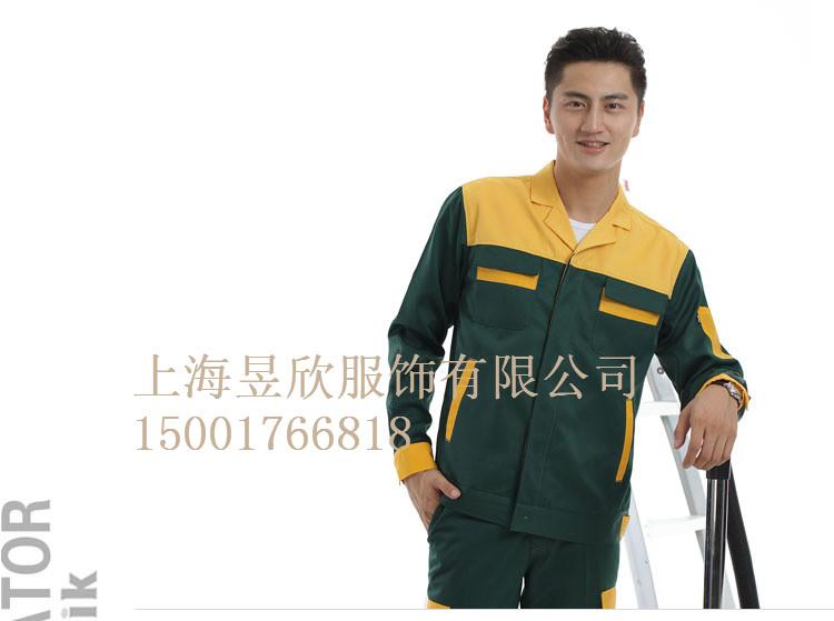 上海工作服加工工厂订做