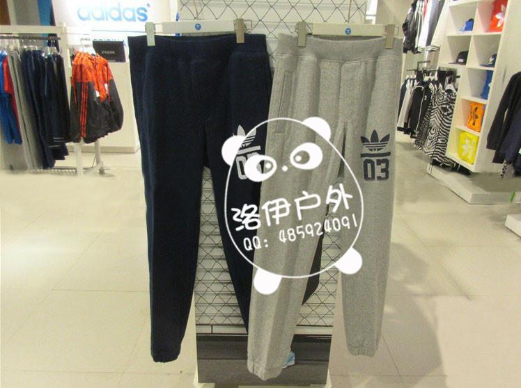 实惠的adidas三叶草款休闲裤批发