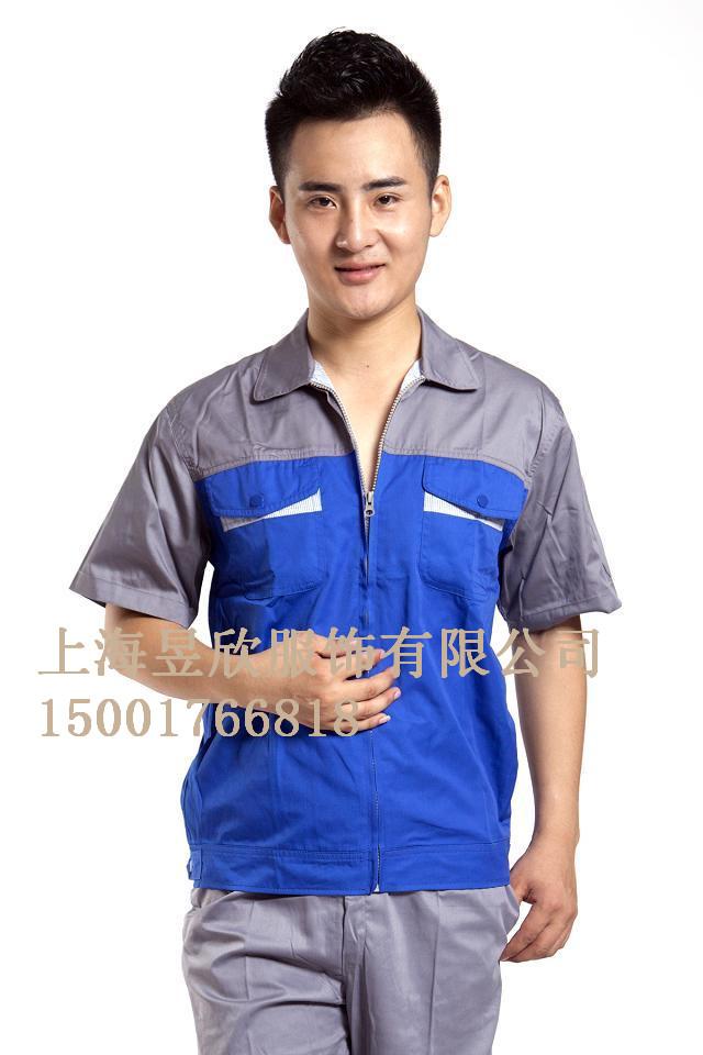 上海工厂工服制服定做