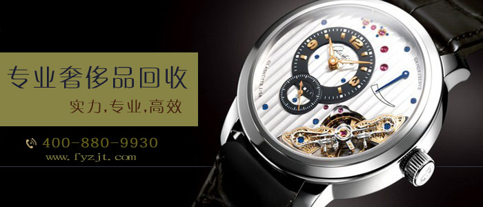 長沙漢米爾頓Hamilton手表