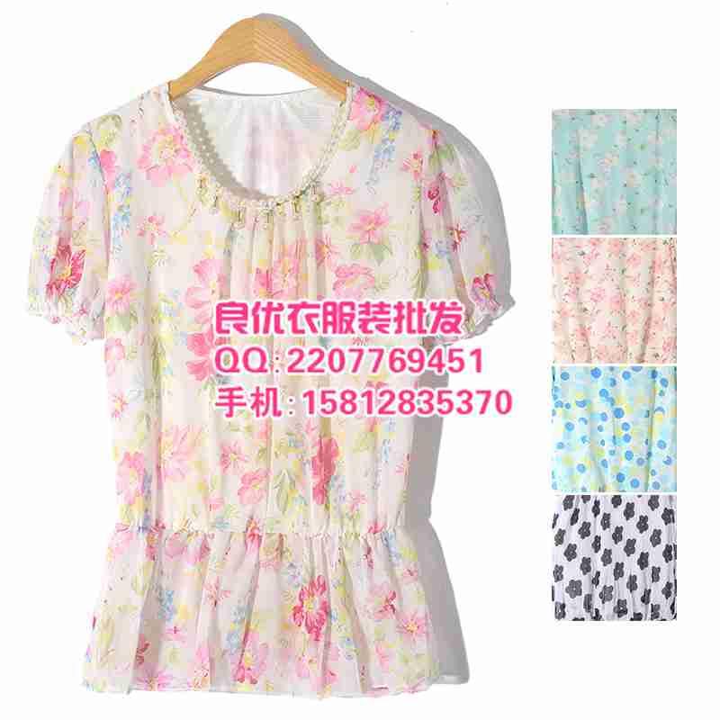 2015夏季流行服装批发