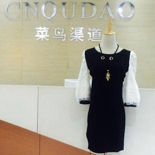 布卡夏装连衣裙北京品牌折扣女装批发