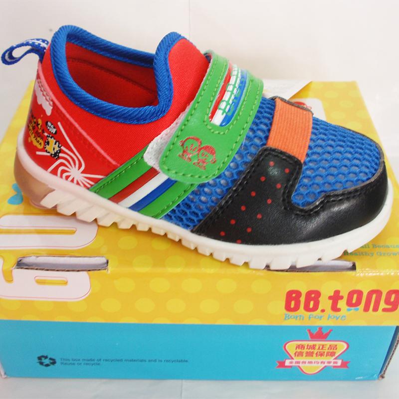 泉州地区质量硬的童鞋批发