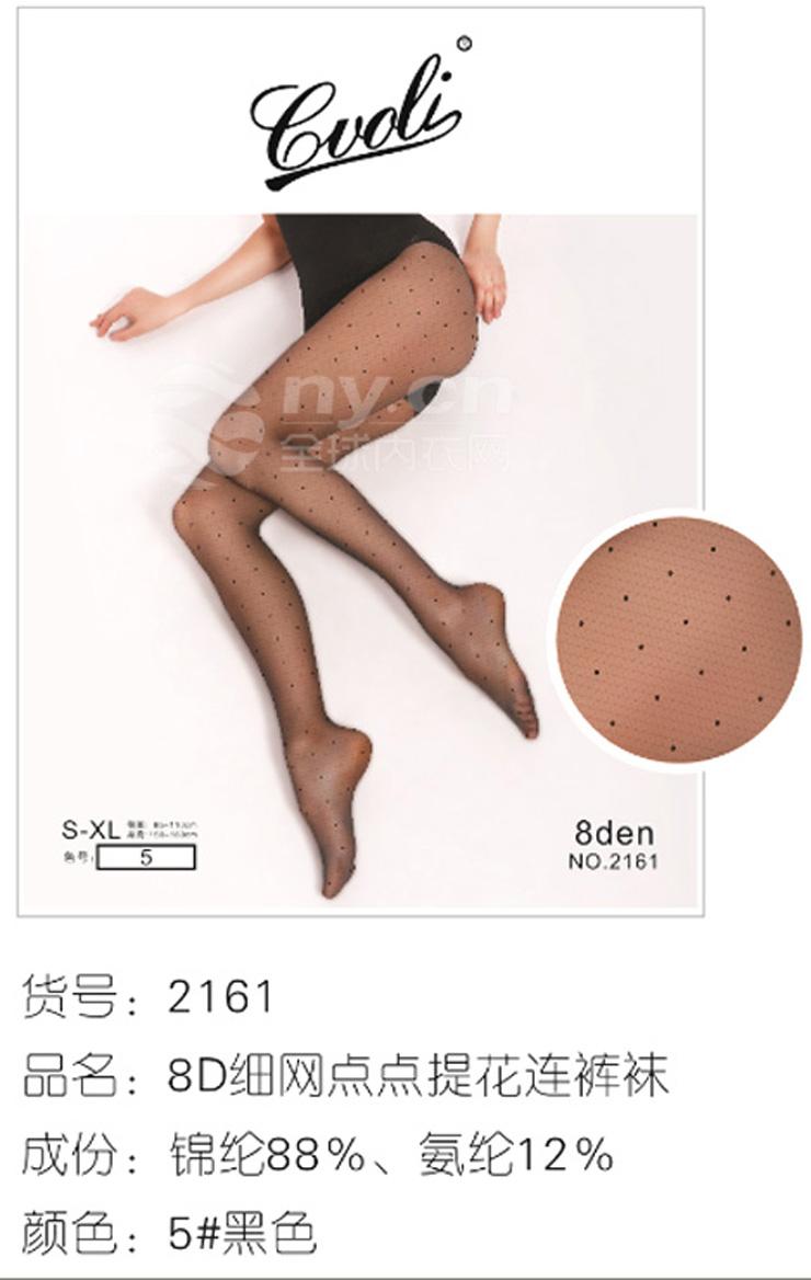 新款女士时尚8D细网点点提花连裤袜批发
