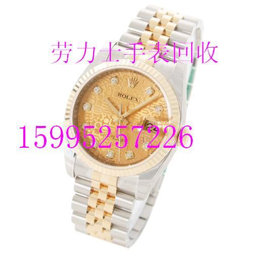 徐州手表回收