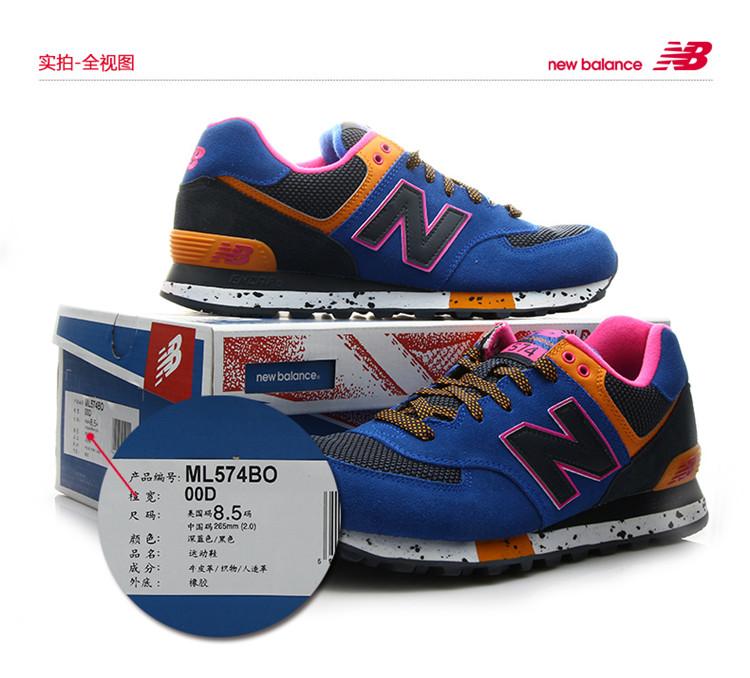 海西鞋业供应前卫新百伦996 574慢跑鞋