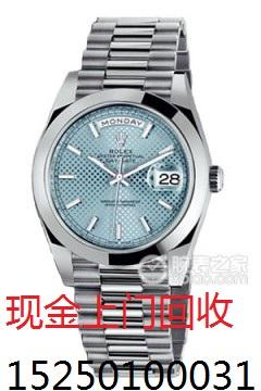 温州手表回收