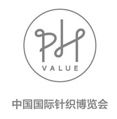 第24届CHIC 中国国际服装服饰博览会(秋季)