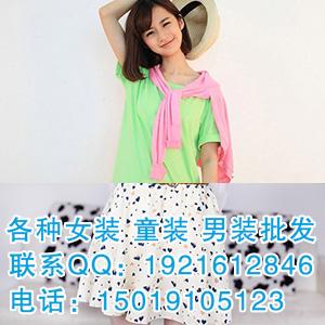 上海女款纯棉t恤批发