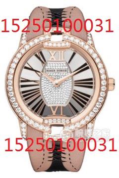 温州二手手表回收