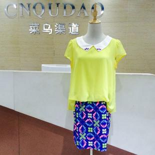 北京品牌夏装伊姿蒂妮折扣大女装批发