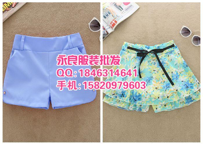 夏装女式短裤货源批发