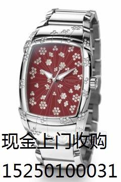 温州手表高价回收