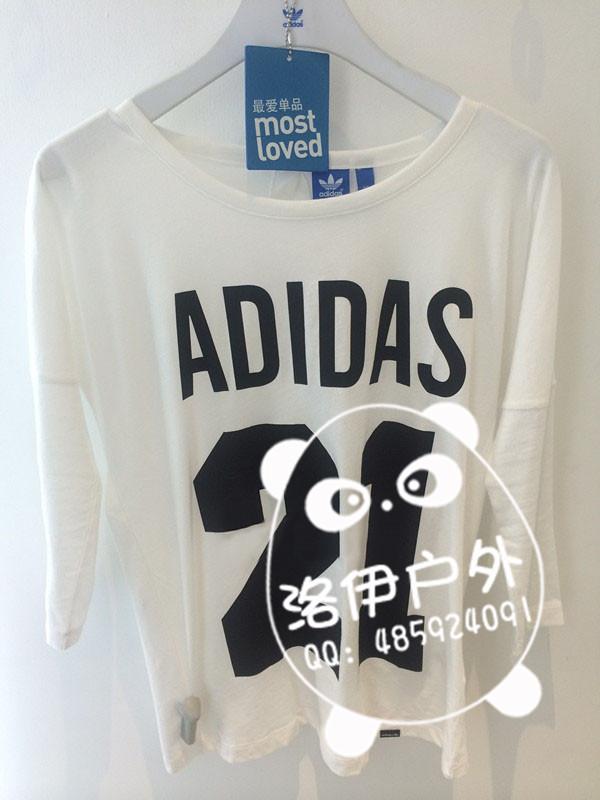 满意的adidas三叶草女款t恤衫M69743批发