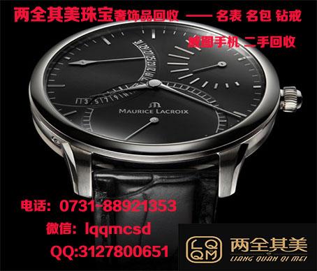 长沙艾美手表回收