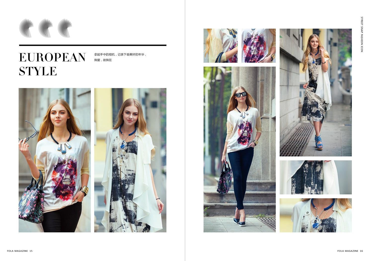 中国第一家时尚街拍品牌FOLA诚邀加盟