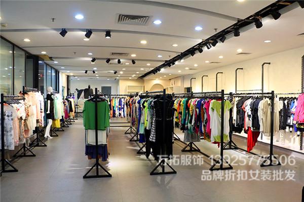 厂家货源常年供应新款依贝奇四季品牌库存女装