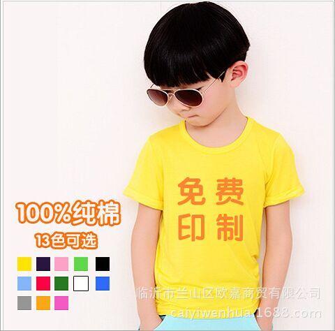 热销儿童广告衫山东盛世创意服饰专业生产厂家