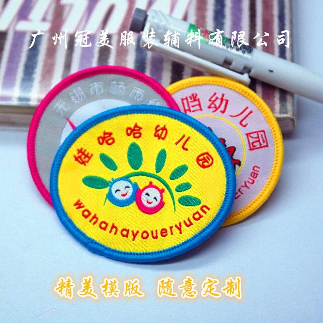各式优质涤纶布标商标厂家直供