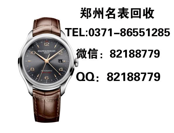 郑州名士二手手表回收
