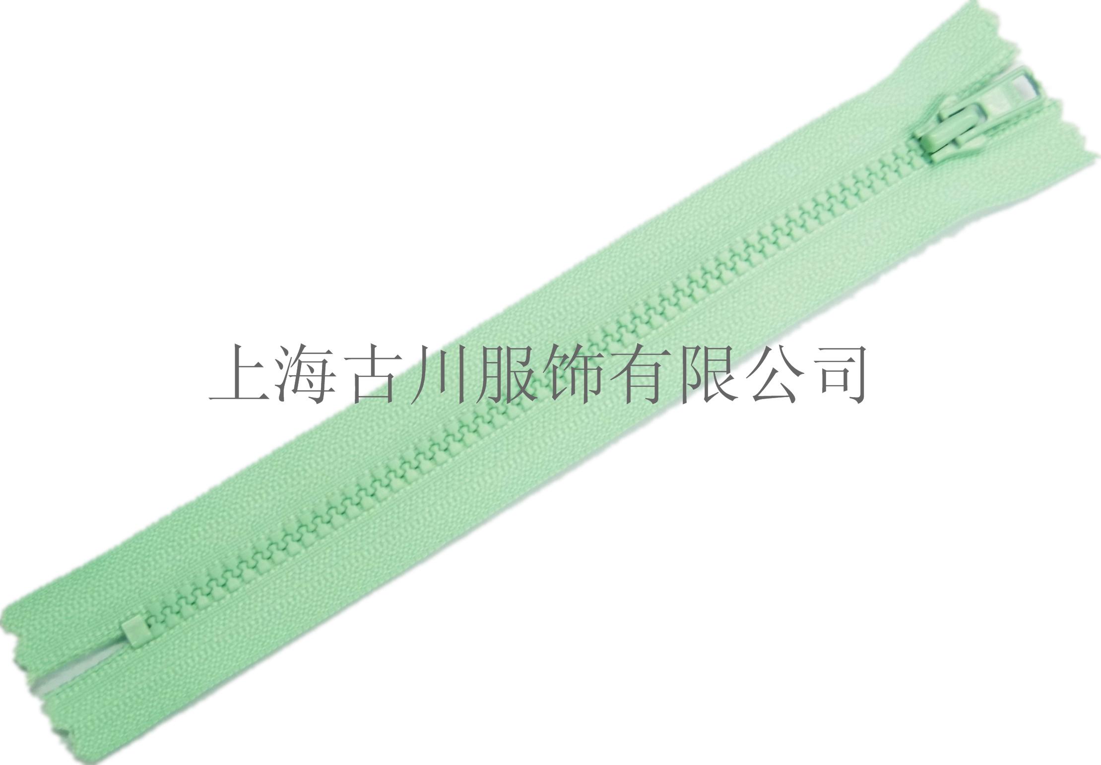 广东汕尾正品YKK拉链树脂拉链批发
