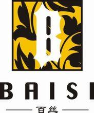 百丝BAISI、BC VOGA女装诚招全国实力加盟代理商