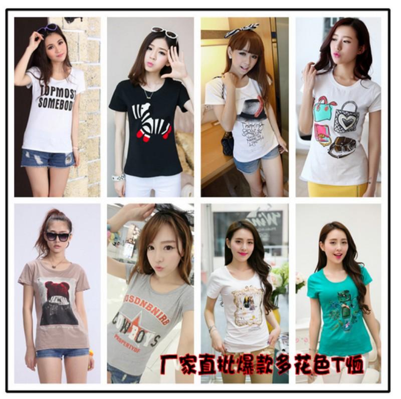 厂家供应便宜韩版时尚女装T恤批发