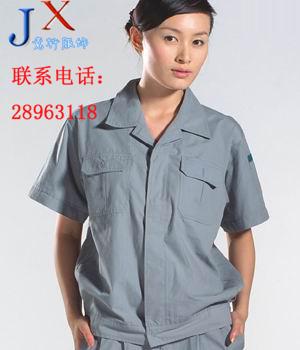 广州工作服厂家定做