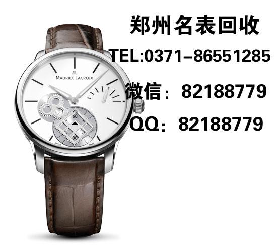 郑州艾美二手手表回收