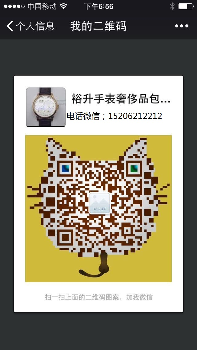 吴江卡地亚手表回收