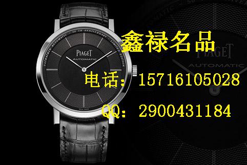 镇江专业手表回收